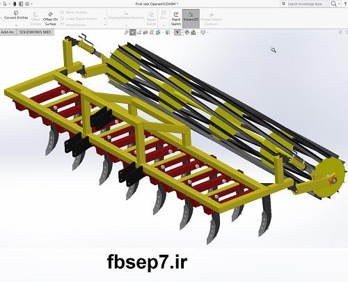 طراحی کولتیواتور در سالیدورک designing cultivator in solidwork